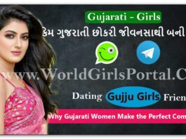 Why Gujarati Women Make the Perfect Companions |Best life Partner Girl in India