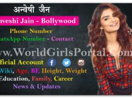 Anveshi Jain Contact Number, Phone No. House Address, Social Media, Get WhatsApp No. Bio