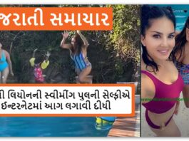 Today Live Sunny Leone - Bollywood Samachar - Sunny Leone Share Bikini Picture in Instagram 2020