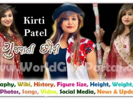 Gujju Girl Kirti Patel Biography, Wiki, BF, Contact Details, Social Media, Height, Weight, Age