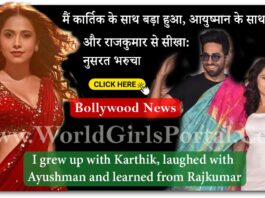 Nusrat Bharucha News 2020: I grew up with Karthik, laughed with Ayushman and learned from Rajkumar