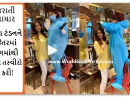 Raveena Tandon shares BTS pictures bollywood gujarati Samachar