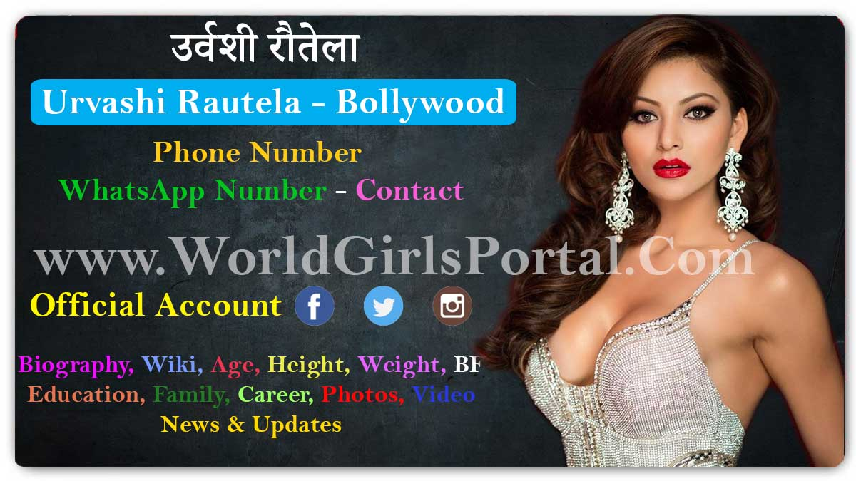 Urvashi Rautela Contact Number, House Address, Social Media, Mobile Phone no. Current Info