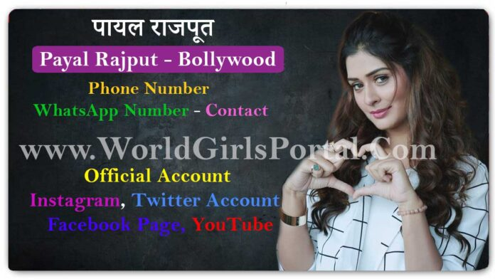 Payal Rajput Contact Details Like as Phone Number, House Address, Social Media Account