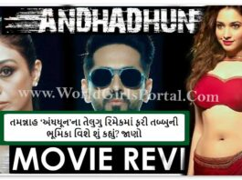 Indian Most Beautiful Actress Tamanna Bhatia Upcoming Movie Andhadhun 2020