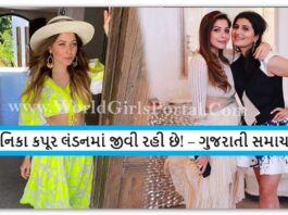 Today Bollywood Singer Kanika Kapoor News 2020 - Kanika Kapoor is living it up in London
