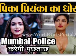 Priyanka Chopra, Deepika Padukone Fake followers scam- likely to be Arrested by Mumbai Police? - Bollywood Big News
