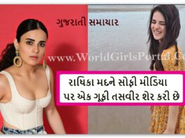 Today Latest Radhika Madan Post in Instagram - Bollywood Gujarati Samachar