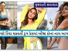 Today Bollywood Actress Sara Ali Khan, Rakul Preet Singh named in drug case: NCB denies preparing 'Bollywood list' after Rhea Chakraborty's statement