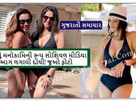 Sunny leone hot photos viral in Social media Gujarati Samachar