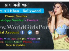 Sara Ali Khan Biography, Contact Number, Wiki, Address, BF, Social Media - News & Updates