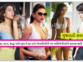 Bollywood Actress Deepika Padukone, Sara Ali Khan, Shraddha Kapoor and Rakul Preet Singh – here's why the NCB has issued summons to these actresses - Live Bollywood Gujarati Samachar