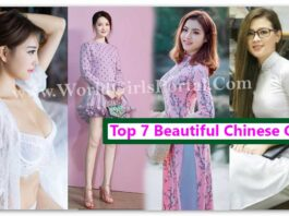 Lis of Top 7 Beautiful Chinese Girls 2020 - Beautiful China Girls - Celebrity - Actress's - Model - Picture