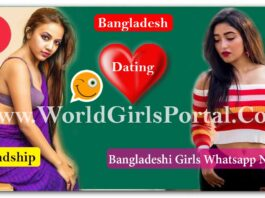 Bangladesh Muslim Girls WhatsApp Number for Dating, Online Chat, Friendship Near by You