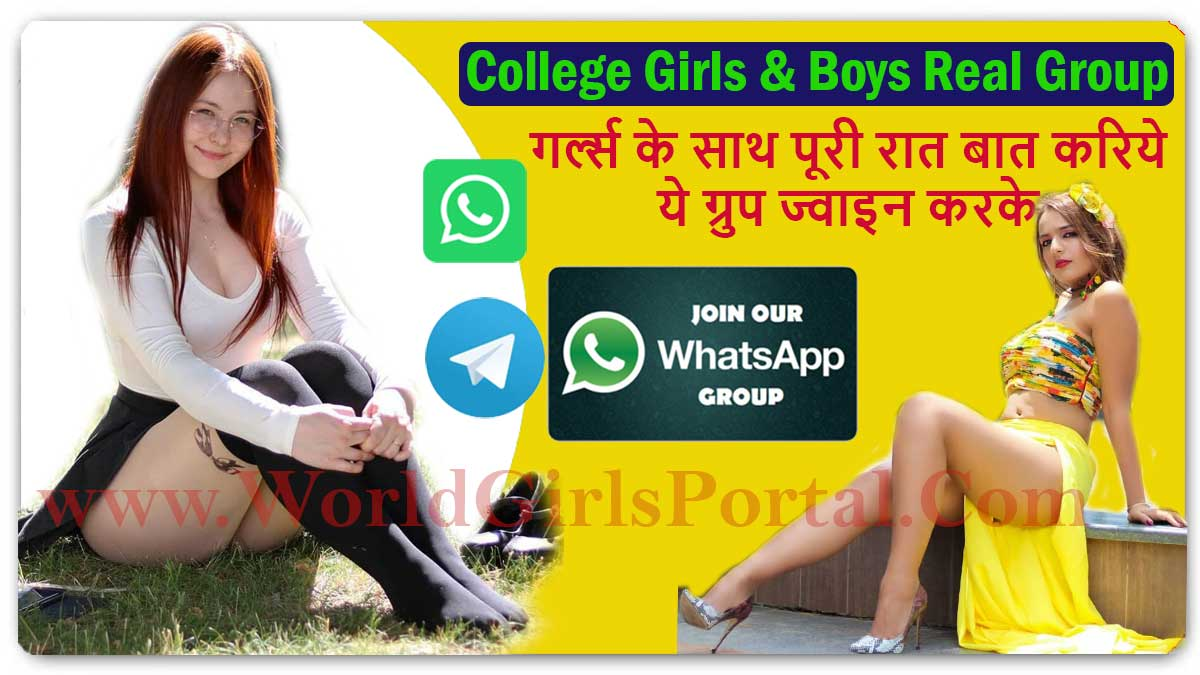 Full Active College Girls & Boys WhatsApp Group Link for Online Chatting, Dating, Friendship  Odisha University Girls Contact Numbers for Friendship, Live Chat, Hostel Girls, Campus Student Full Active College Girls and Boys WhatsApp Group