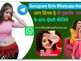 Gurugram Girls Phone Numbers for Friendship, Dating, Chatting, College Girl - Single Women