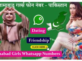 Islamabad Girls Phone Numbers for Friendship, Women seeking Men Near By You - Pakistan