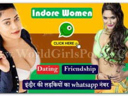 Meet Stranger Girls in INDOUR Housewives, Divorced Lady, Girls Call Number for Dating in MP