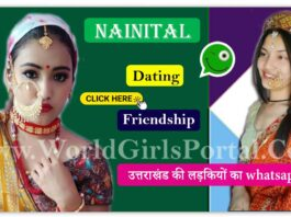 Nainital Girls Phone Numbers for Friendship, Women seeking Men Near By You - Uttarakhand