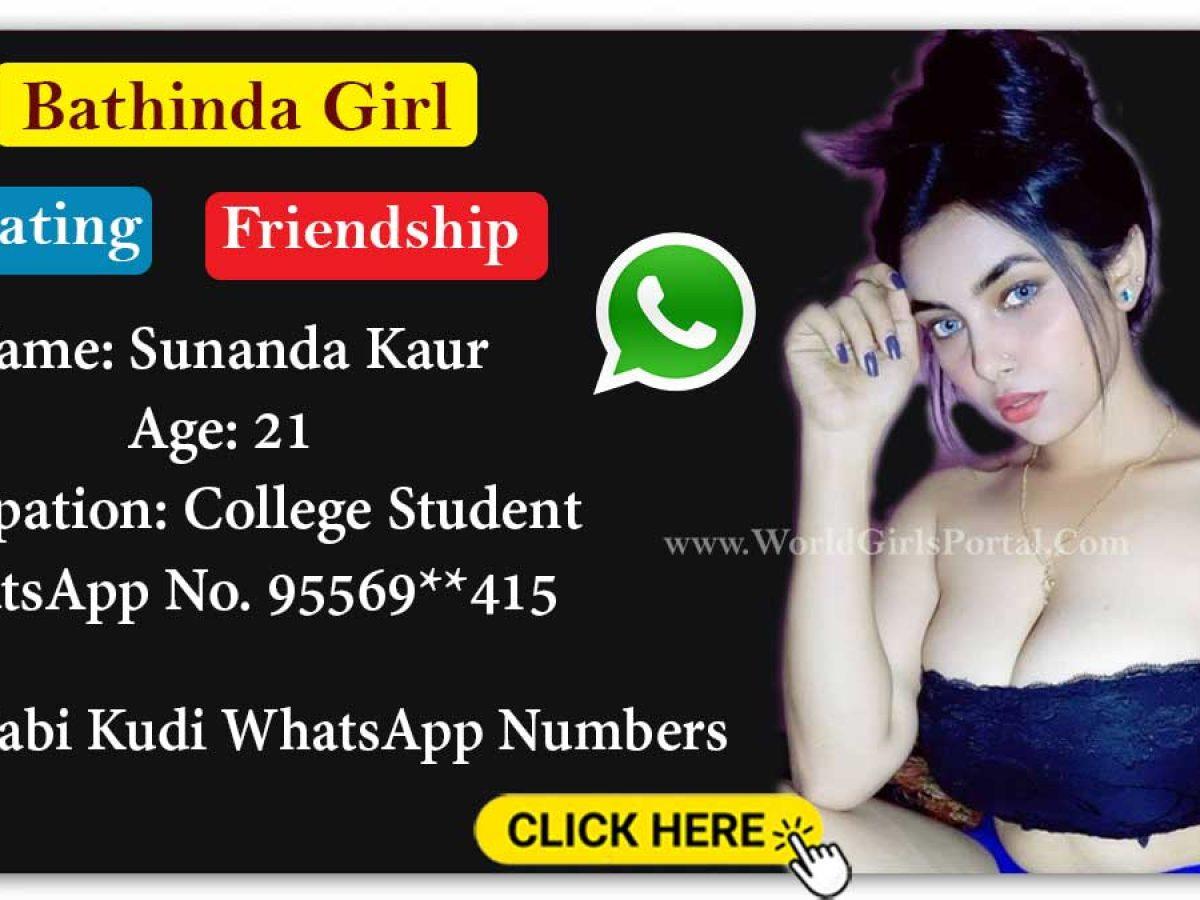 Phone girl dhaka number call Beautiful Whatsapp