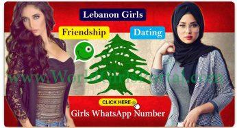 wwww dating)