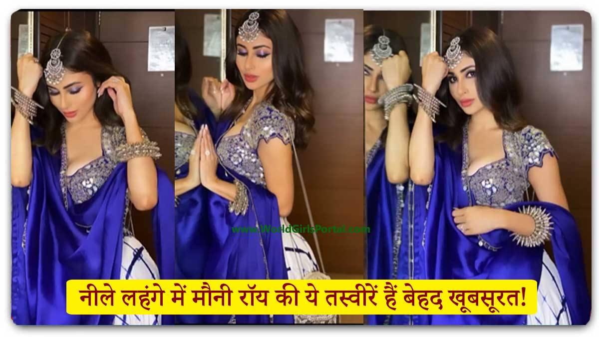 Mouni Roy in a blue lehenga are too beautiful to miss! - Today Bollywood Hindi News