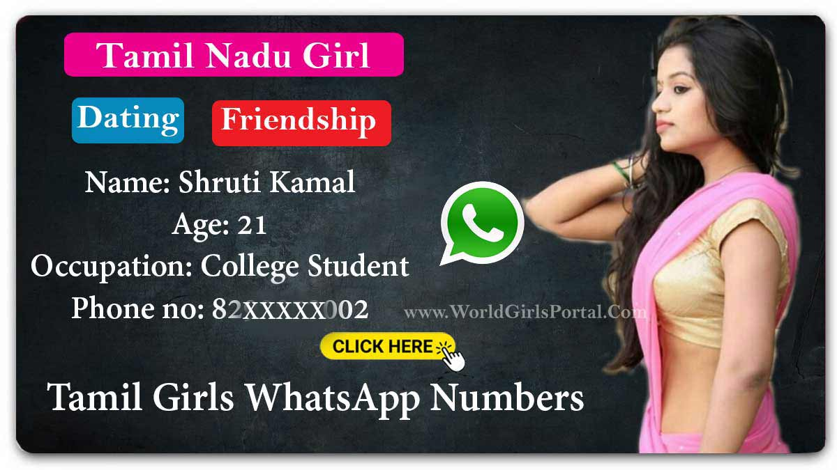Tamil Girl Shruti Phone Number for Friendship, Chatting Find True Love Marriage - Chennai Bride