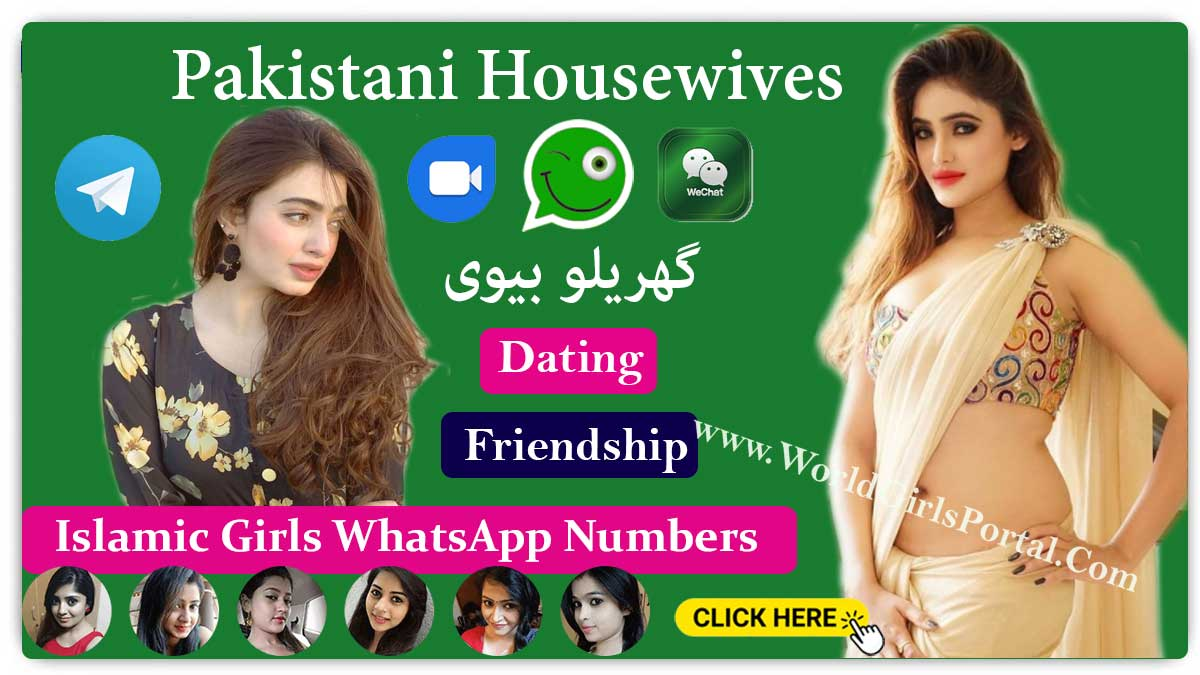 Pakistani Housewives WhatsApp Numbers for Friendship, Dating, Chat, مسلمان گھر کی بیوی