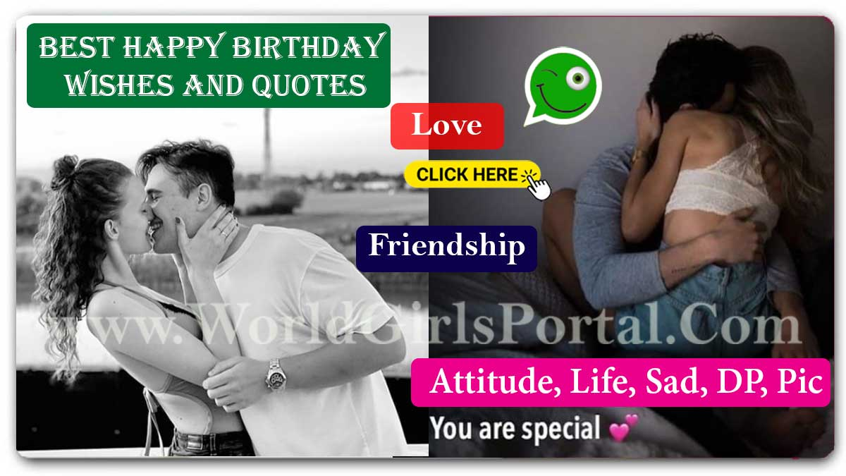 Best Happy Birthday Wishes and Quotes for your Wife Celebration - World WhatsApp Status Portal