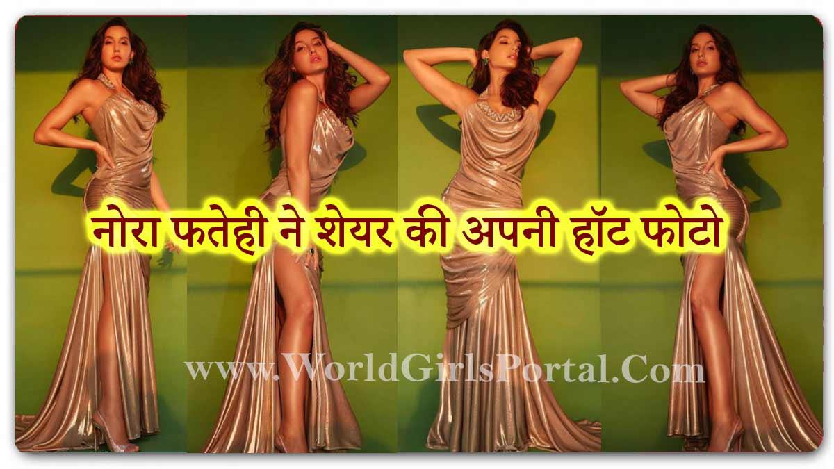 Nora Fatehi Hot Photo Share on Social Media - Bollywood Dilbar Girl Latest Bold Picture - World Girls Portal