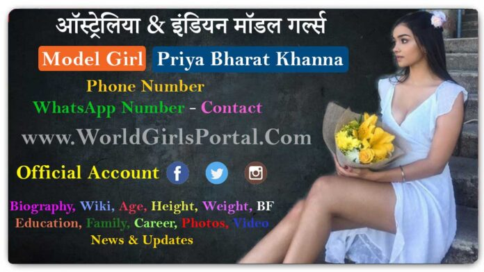 Priya Bharat Khanna Contact Details Queensland Girl WhatsApp Number for Paid Promotion World Model Biography Portal
