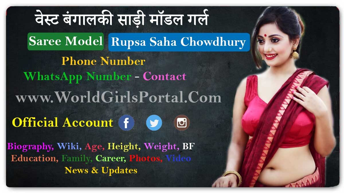 Rupsa Saha Chowdhury Biography West Bengal Model Girl Mobile Number for Paid Promotion Your Brand - World Girls Portal
