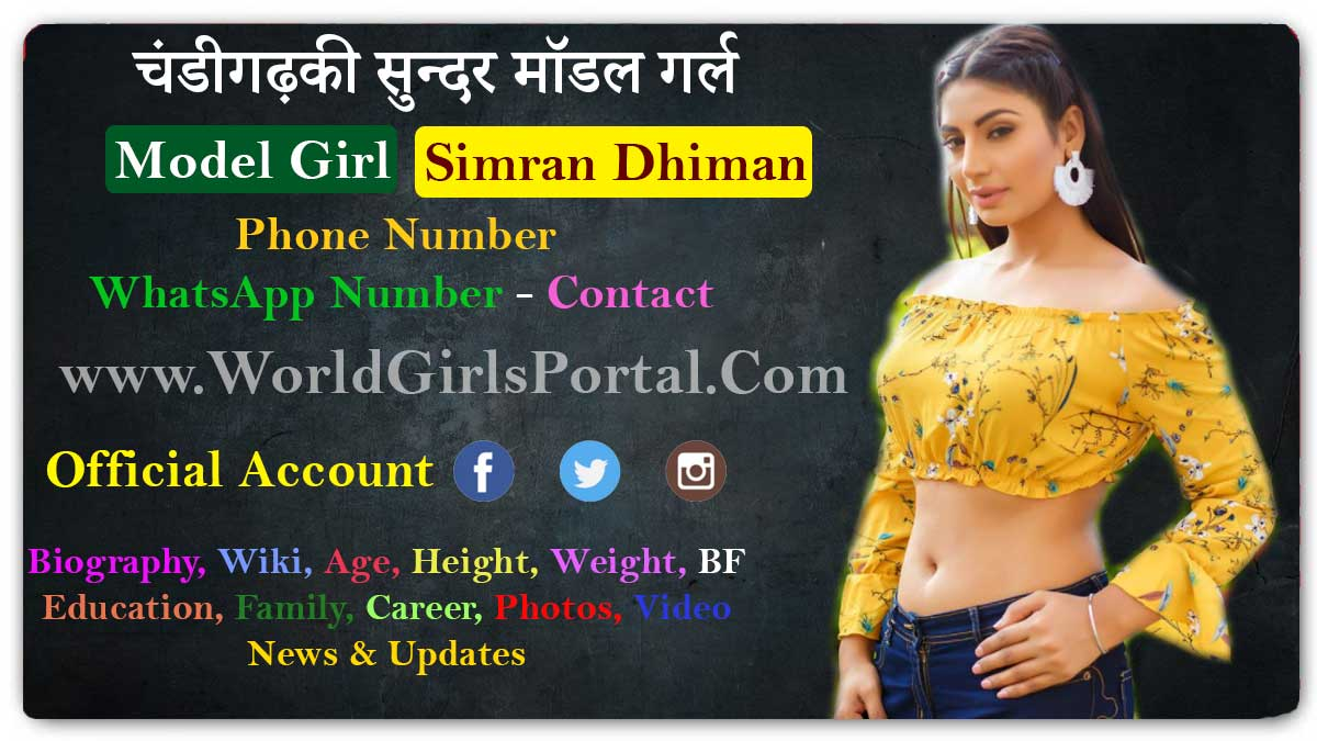 Simran Dhiman Contact Details Chandigarh Model Girl WhatsApp Number for Paid Promotion - World Girls Biography Portal