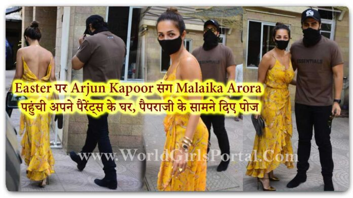 Arjun Kapoor arrives with Malaika Arora at Easter in front of her parents' house, Paparaji - Today Live Bollywood News