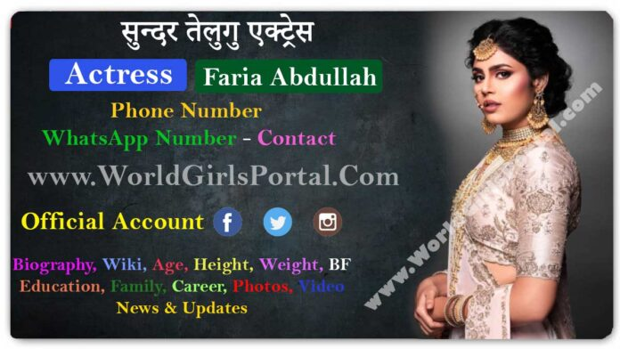 Faria Abdullah Biography Wiki Contact Details Photos BF Career Hyderabad Girl WhatsApp Number - World Biography Portal