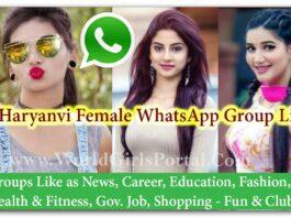 Haryanvi Female WhatsApp Group Link for Jobs - Life Partner - Business IDEA - World India Girls Social Media Portal