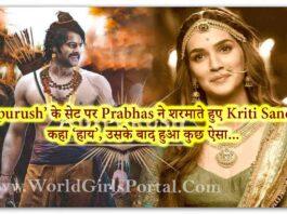 Kriti Sanon speaks on Prabhas Shy nature: On the set of 'Adipurush', Prabhas blushingly said to Kriti Sanon 'Hi', something happened after that ... World Movie Portal