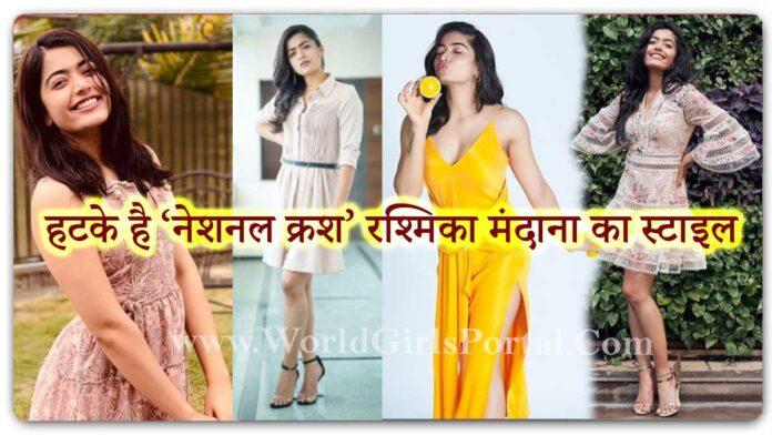 National Crush Rashmika Mandanna Summer Looks - Indian Most Popular Actress Rashmika Photos - World Girls Portal