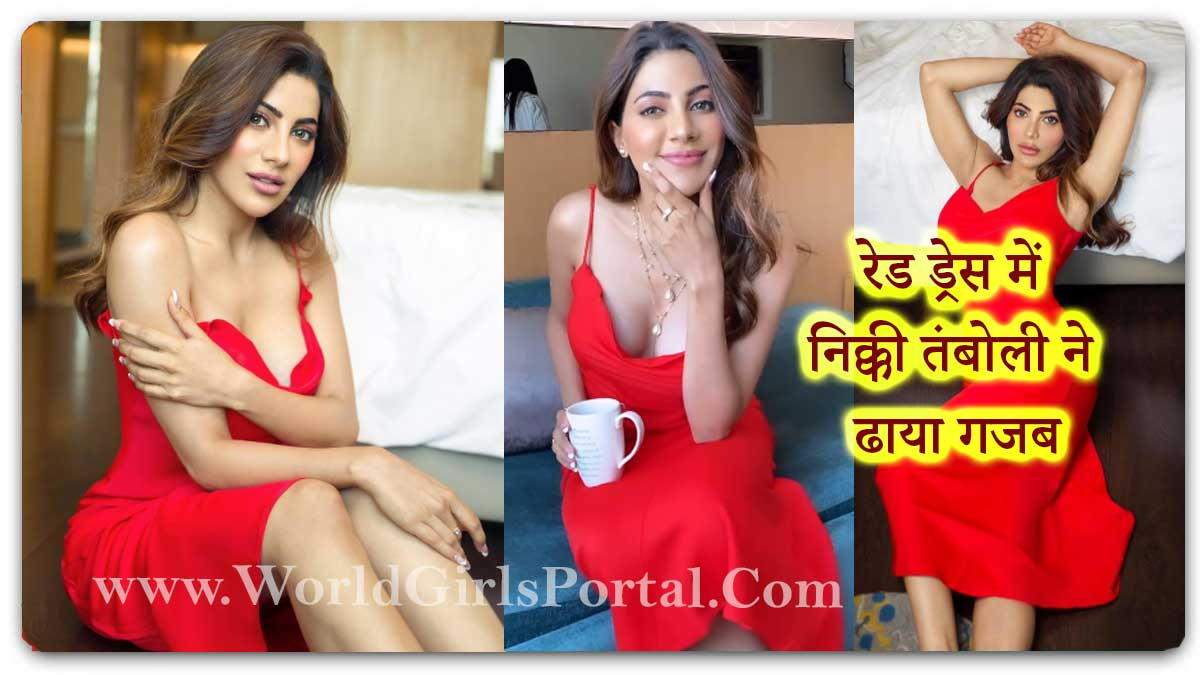 Nikki Tamboli in red dress was amazing, got more than 2 lakh likes in 5 hours - Bigg Boss Actress - World Indian Television Portal