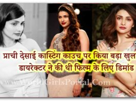 Prachi Desai made big disclosure on casting couch, director had demanded for the film - Bollywood Girls Portal