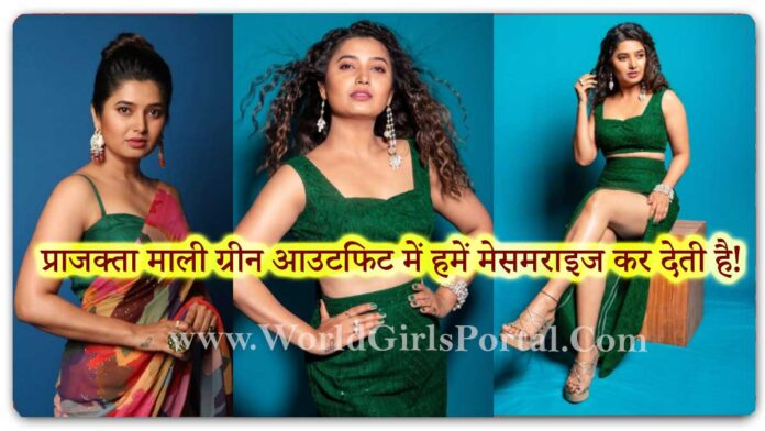 Prajakta Mali Green Outfit Style: Marathi Mulgi Contact Number for Paid Promotion - World Fashion Portal