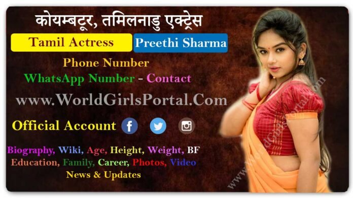 Preethi Sharma Biography Coimbatore Model Girl Contact Details Wiki Career Life Style Personal Info - World Biography Portal