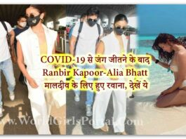 Ranbir Kapoor-Alia Bhatt left for Maldives after winning the battle with COVID-19, see this - World Bollywood Portal