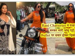 Rani Chatterjee Riding on Bullet: Bhojpuri Star Rani Latest Photos Share on Social Media - Indian Film Industries News & Updates