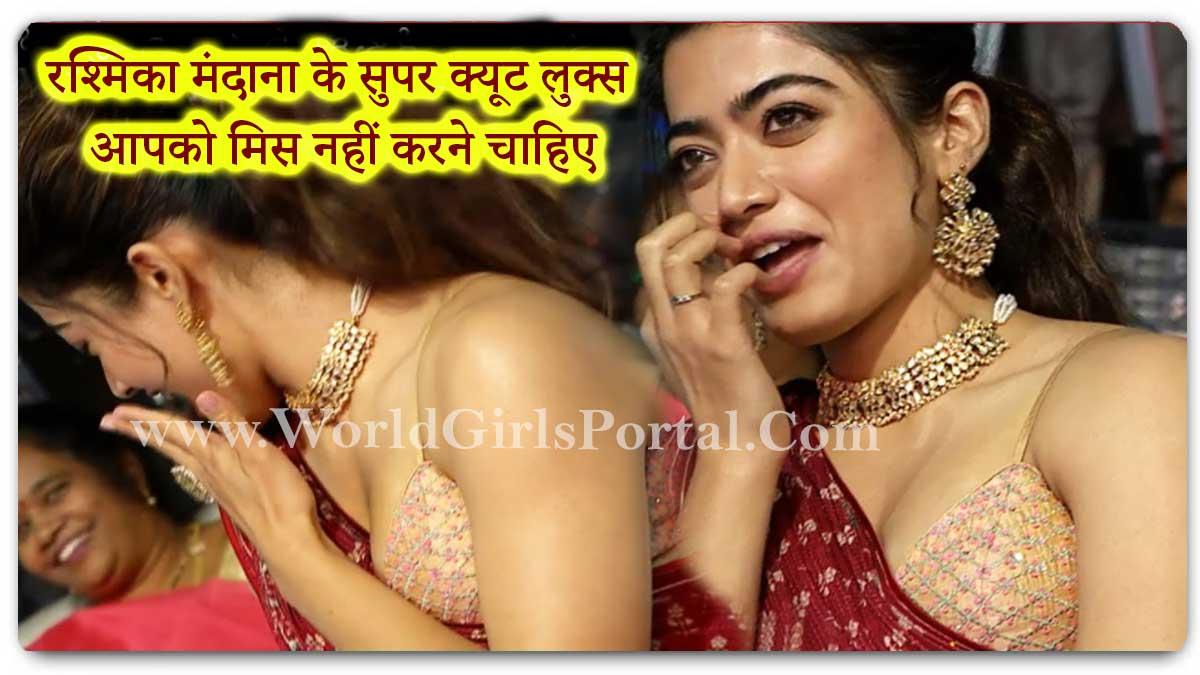 Rashmika Mandanna Super Cute Look - Indian Crush Girl Latest Expression - Latest Rashmika Photos - World Cute Girls Portal