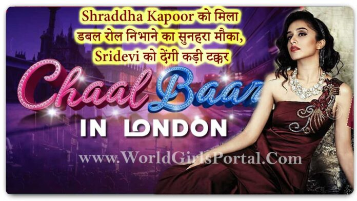 Shraddha Kapoor to play double role in Chaalbaaz In London - Upcoming Bollywood Film 2021 - World Movie Portal