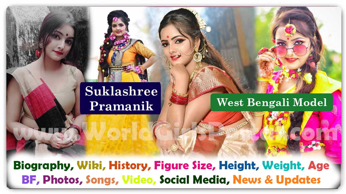 Suklashree Pramanik Biography West Bengal Model Contact Details for Paid Promotion Kolkata Instagram Star Get Full Details - Indian Dimple Girls Portal Your Brand Photoshoot with Girl
