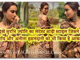 Surbhi Jyoti surprised the internet with her sari draping experiment, Mouni Roy and Anita Hassanandani commented - Indian Television Girl