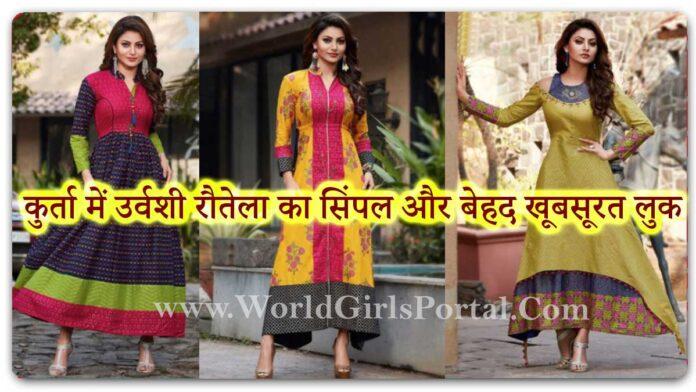 Urvashi Rautela In Kurta Fashion & Style - Bollywood Most Sexiest Actress Urvashi Ethnic Wear - World Girls Fashion Portal