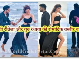 Urvashi Rautela and Guru Randhawa romantic photo goes viral at Beach - Bollywood Sexiest Actress News